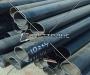 Труба стальная электросварная в Саранске № 4