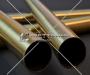 Труба латунная в Саранске № 6