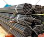 Труба стальная водогазопроводная (ВГП) ГОСТ 3262-75 в Саранске № 4